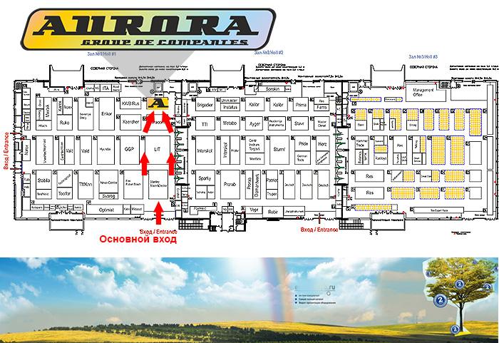 План павильонов выставки Mitex 2013