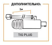 Горелка аргонодуговая Tig 26V