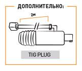 Горелки для аргонодуговой сварки TIG 9V